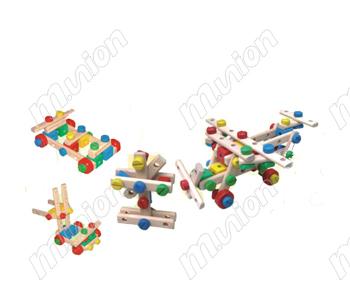 多功能螺母组合HL67015