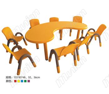 幼儿月亮桌椅 HL61003