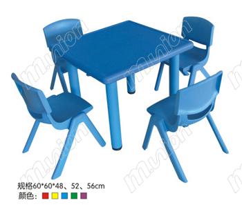 塑料正方桌 HL61004