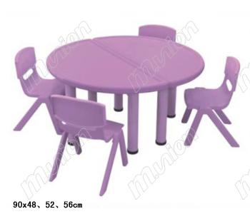 幼儿塑料半圆桌 HL61006