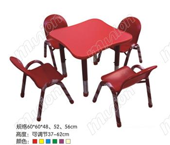 花边型四人桌 HL61014