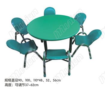 幼儿圆桌椅 HL61021