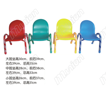 幼儿园椅子 HL61025