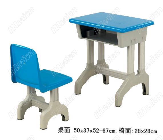 儿童学习桌椅 HL61028