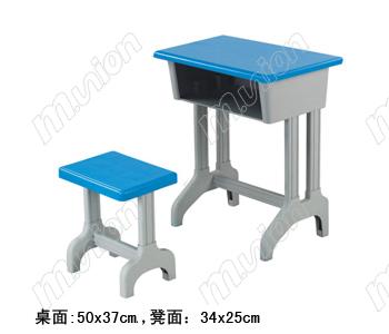 学生槊钢课桌椅 HL61029