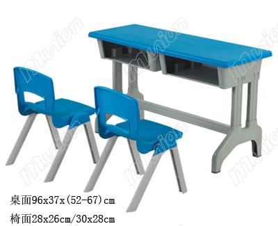 教学桌椅 HL61031