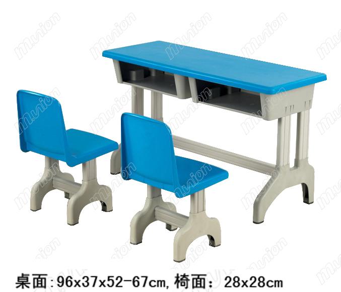 学生桌椅 HL61033
