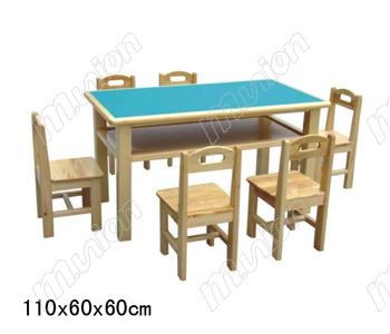 学生双人桌椅 HL61041