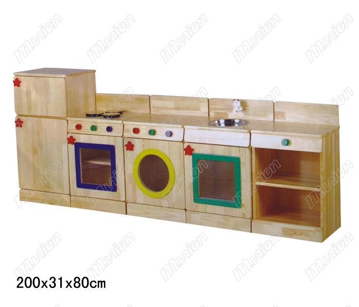 原木厨房组合五件套HL63701